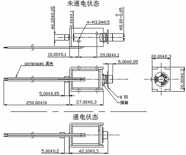 框架式bs-0837-69收银机用电磁铁
