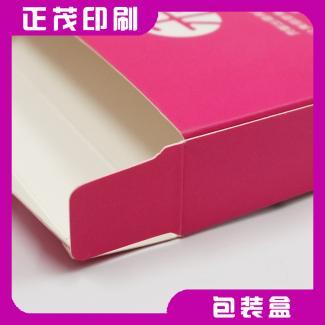 广州正茂印刷包装盒/香气芬芳/独家订做/芳香四溢