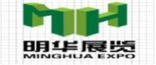 2015北京葡萄酒展览会