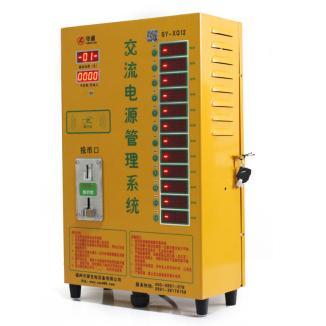 守源SY-XQ12电动车充电设备