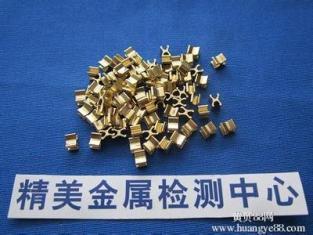 广东贵金属金银钯铂铑检测技术培训单位