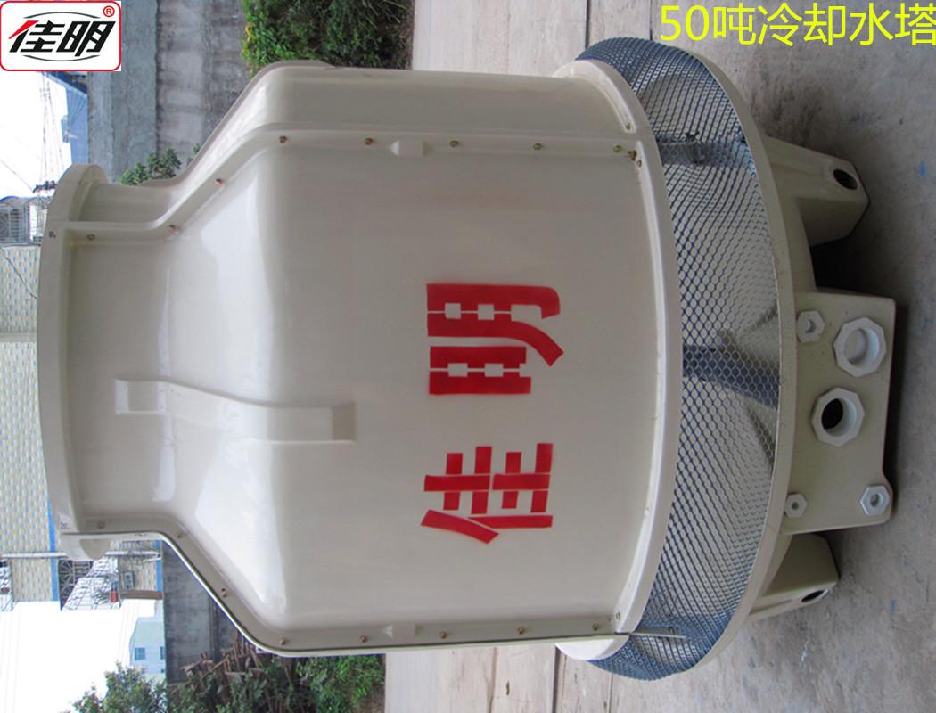 广东佳明冷却塔有限公司产品图库