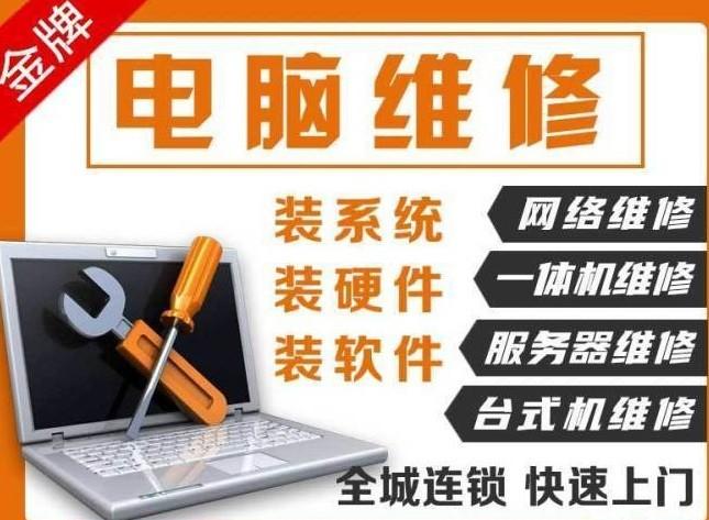 漯河金熠网络科技有限公司