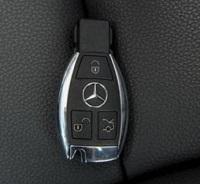 西宁汽车遥控钥匙