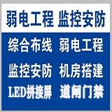 南京鼎航网络科技有限公司