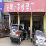 志丹县快速救援公司