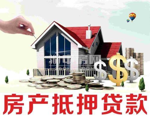 南通银行贷款信息咨询服务有限公司