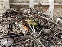 宁德市创想再生资源回收有限公司
