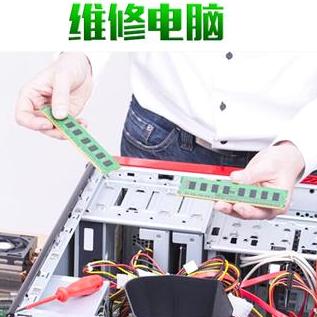 哈尔滨市香坊区李唐电脑手机维修部