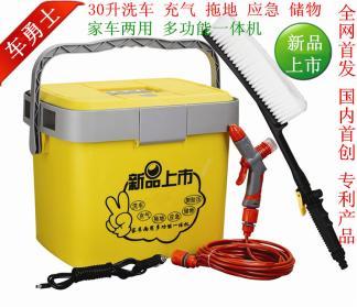 厂家直销30L高压车载便携电动洗车器 洗车工具 家用汽车洗车用品