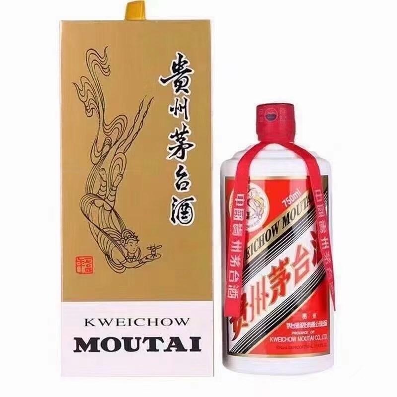 广州』荣盛酒业有限公司