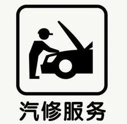 东莞市虎头局汽车养护服务有限公司