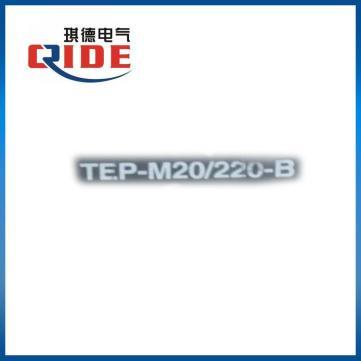 TEP-M20/220-B高频开关直流电源