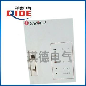 XL-MK22020直流屏电源模块