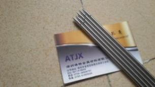 精密不锈钢管 304不锈钢毛细管 304小规格毛细管 可加工切割|磨尖