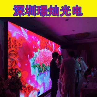 惠州led舞台电子大屏幕