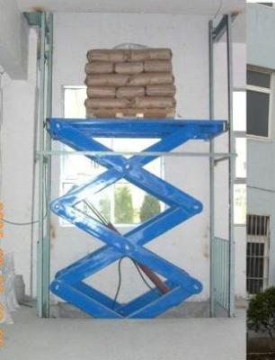 供应银川固定式升降机