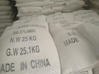 供应佛山轻质碳酸钙98.5%价格850/吨活性碳酸钙