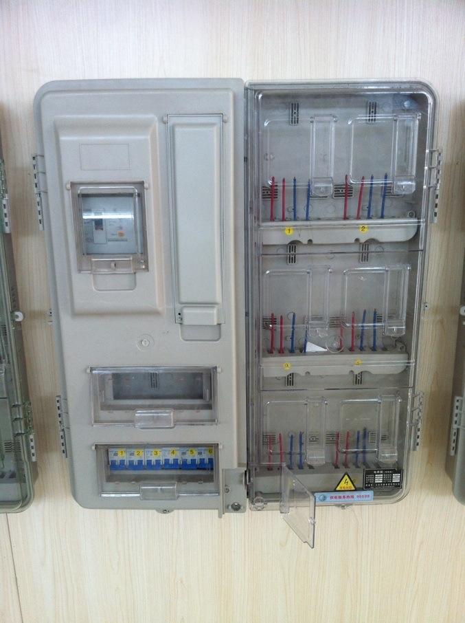 箱透明电表箱表箱锁变压器防盗锁标志桩拉线保护管