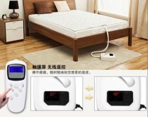 看今朝单暖智能遥控水床垫 水热床垫