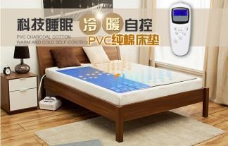 看今朝智能水控温冷暖空调床垫