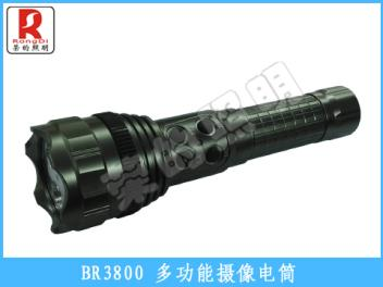 BR3800微型强光摄像电筒