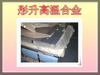 Hastelloy C-4,UNS N06455,DIN W. Nr. 2.4610哈氏合金板