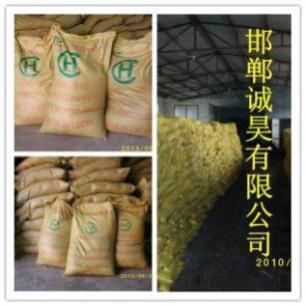 木质素价格批发