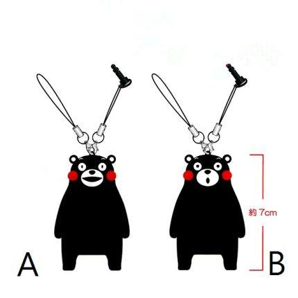 公仔,玩偶,娃娃 > 熊本吉祥物 熊本熊 kumamon,精品钥匙扣,手机吊坠