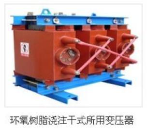 SC9,10-50/10,SC10-50/6,SC10-10.5干式变压器