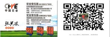 SC11 30KVA 10/0.4KV干式变压器价格