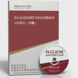 2015-2020年中国沥青行业市场需求与投资预测分析报告