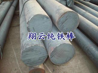 专用DT4E电磁纯铁冷轧 DT4C纯铁价格