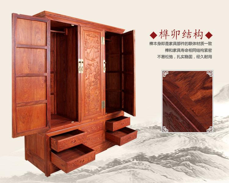三门山水衣柜-红木衣柜-明清古典家具-歌意红木家具