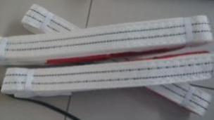 行车吊装带价格、行车吊装带规格