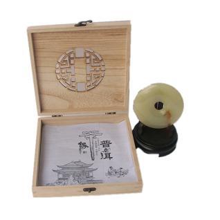 实木茶叶盒