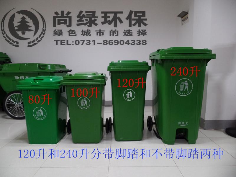 长沙塑料垃圾桶,长沙塑料垃圾桶价格