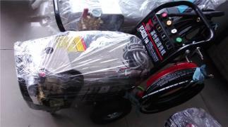 高压清洗机洗车设备飞驰4020T4A压力20MPA