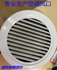我公司长期加工GDF矩形离心管道风机/订做生产静音型离心排风风机箱