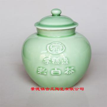 老白茶包装罐 饼茶茶叶罐 高档陶瓷茶叶罐定做厂家