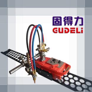 供应固得力半自动火焰切割机/小车式火焰切割机/小