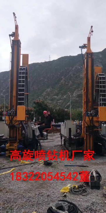 止水帷幕高压旋喷钻机厂家出售多少钱