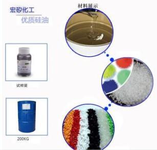 顺德扩散油厂家 供应优质色粉扩散油 塑料扩散油批发
