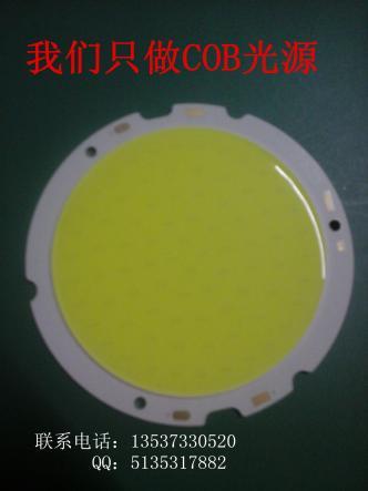 20W COB光源 筒灯COB光源 爱鸿阳照明专业生产