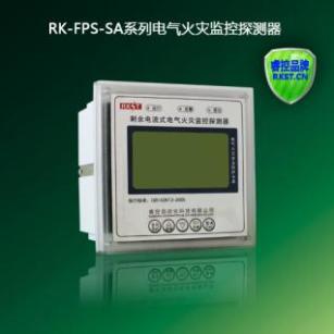 (厂家直销,支持OEM)新款SA液晶面板式电气火灾监控器