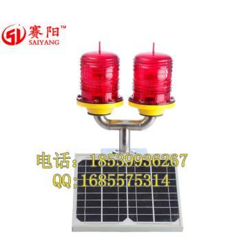 郑州赛阳TSY12-122LED-10W太阳能中光强航空障碍灯