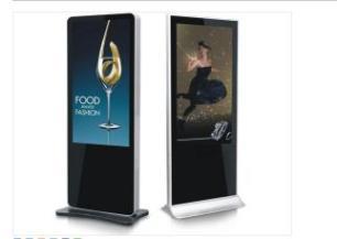 特价供应狮王星立式液晶广告机网络版