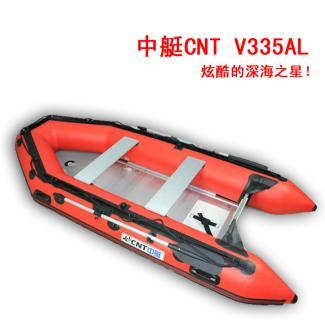 中艇CNT-V335AL(红) 骨灰级玩家5人橡皮艇 高速抗风浪 全进口耐磨料