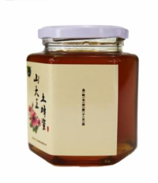 秦岭土蜂蜜送给家人最好的关爱