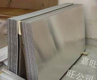 嘉旺DT9纯铁板,纯铁圆棒DT9,